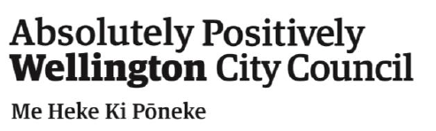 Wellington-City-Council-logo